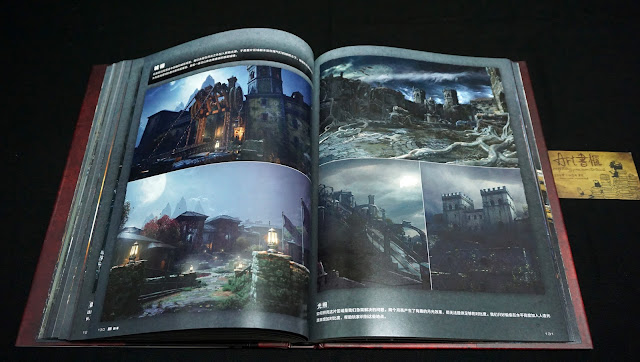 witcher 3 gwent guide book