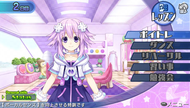 hyperdimension neptunia producing perfection trophy guide