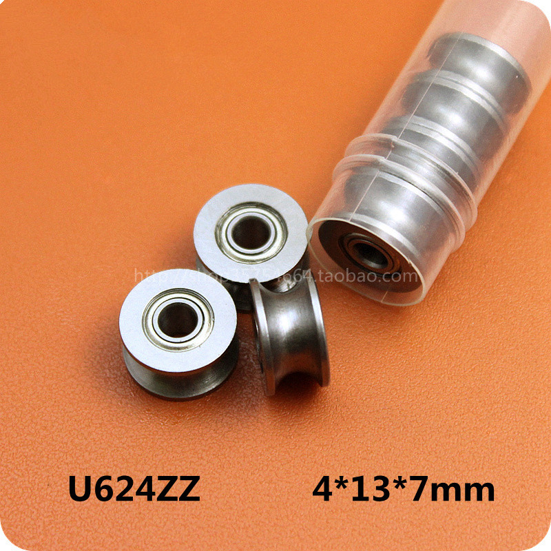 ball bearing carriages and guide rails