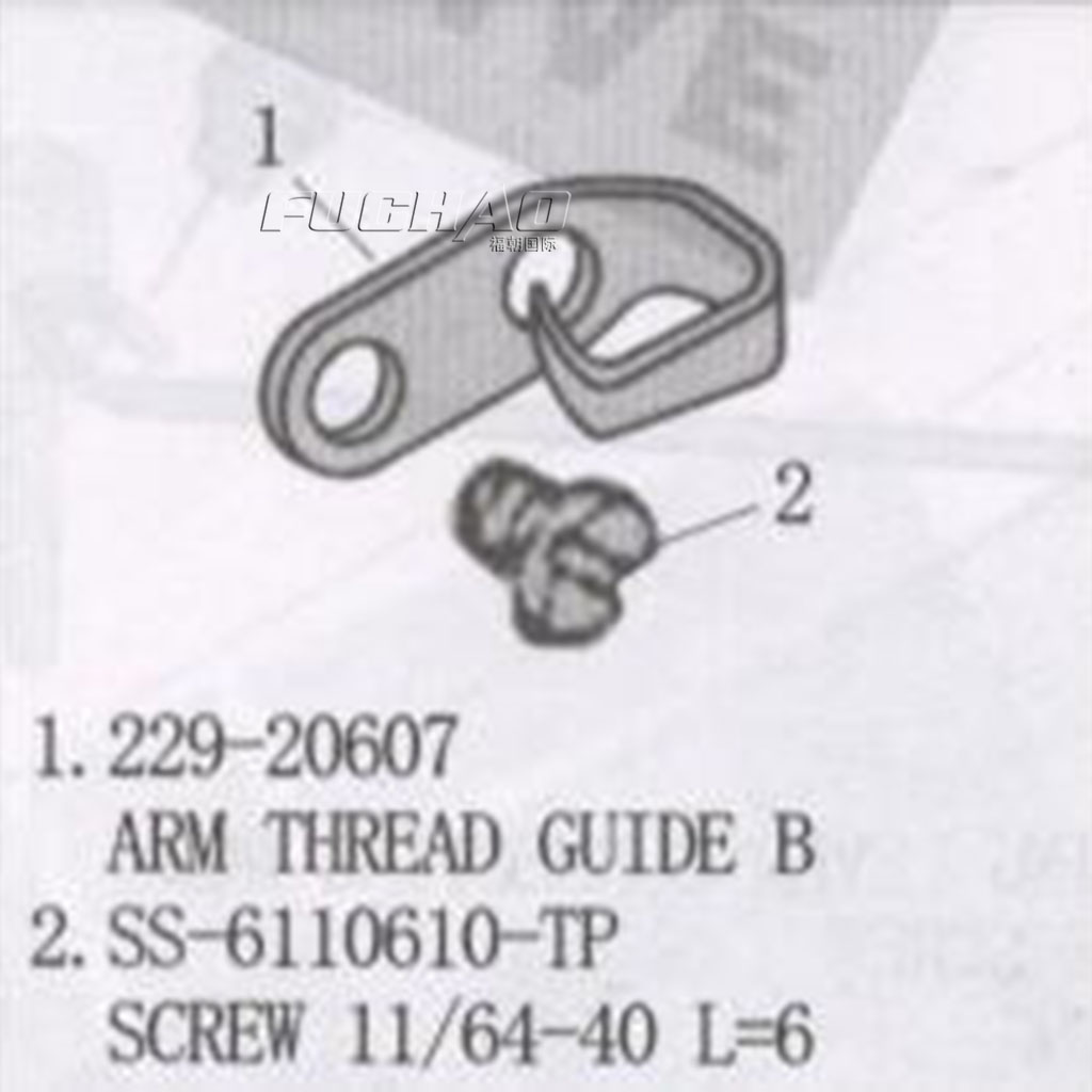 what is a thread guide on a sewing machine