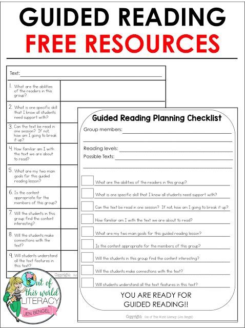 free guided reading lesson plan template